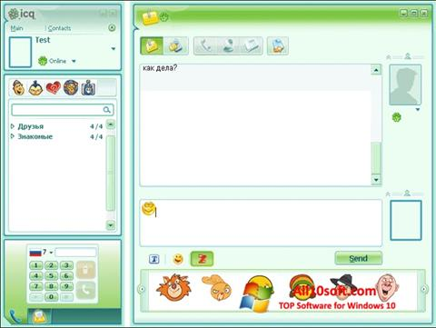 Zrzut ekranu ICQ na Windows 10