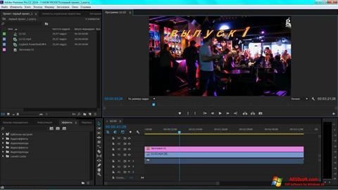 Zrzut ekranu Adobe Premiere Pro na Windows 10