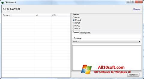 Zrzut ekranu CPU-Control na Windows 10